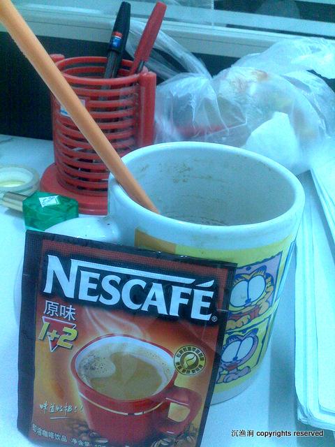 Kaffe und Tasse