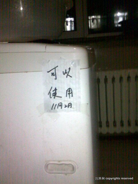 20101113-Waschmaschine